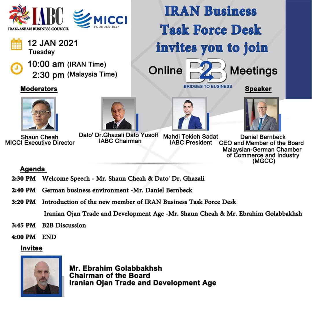Invitation To Online B2B Meeting by MICCI Iran Business Task Force Desk
